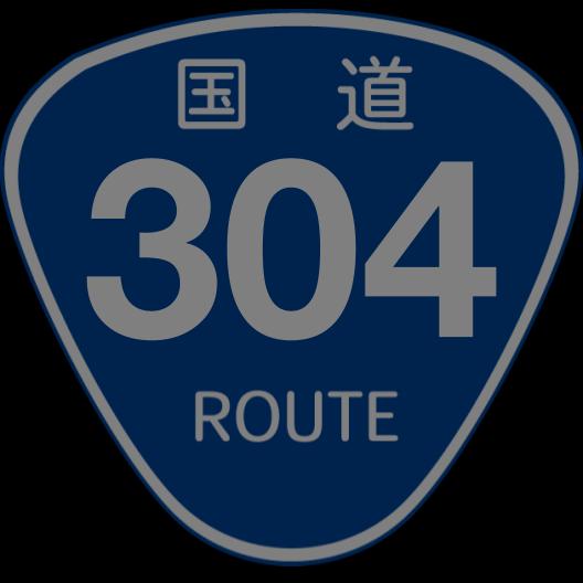 f:id:japan_route:20190714182647p:plain