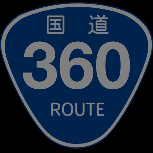 f:id:japan_route:20190714182719p:plain