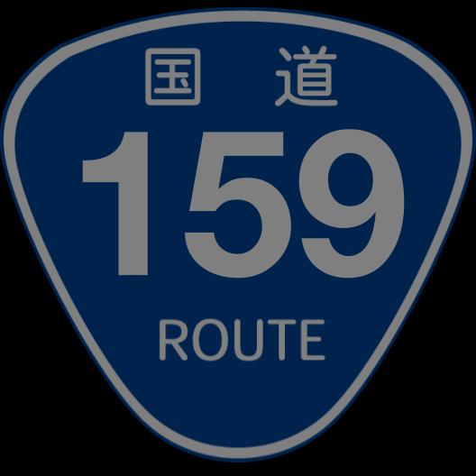 f:id:japan_route:20190715175807p:plain