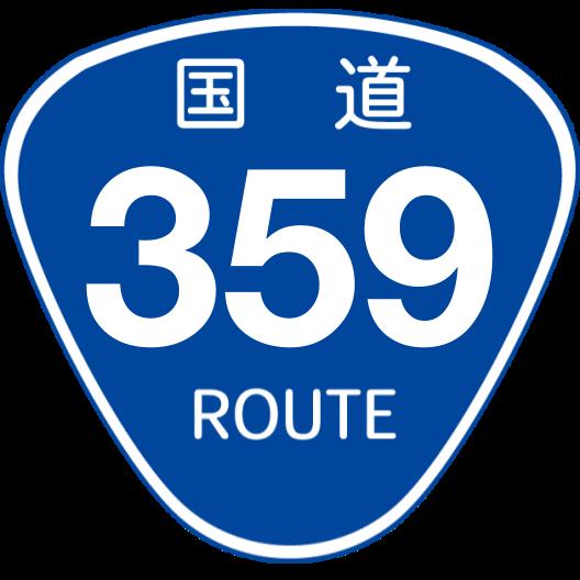 f:id:japan_route:20190715175953p:plain