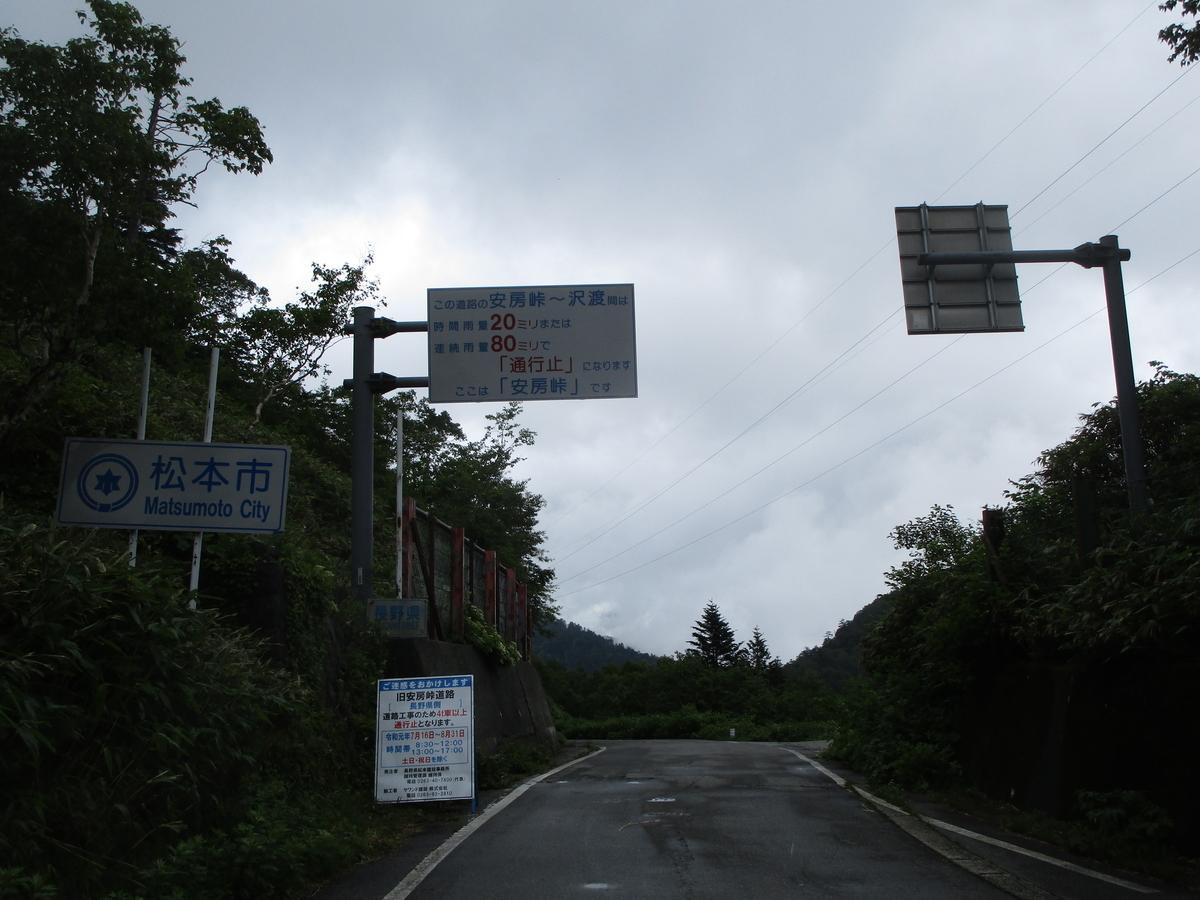 f:id:japan_route:20190716090134j:plain