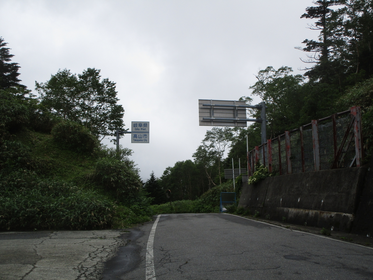 f:id:japan_route:20190716090303j:plain