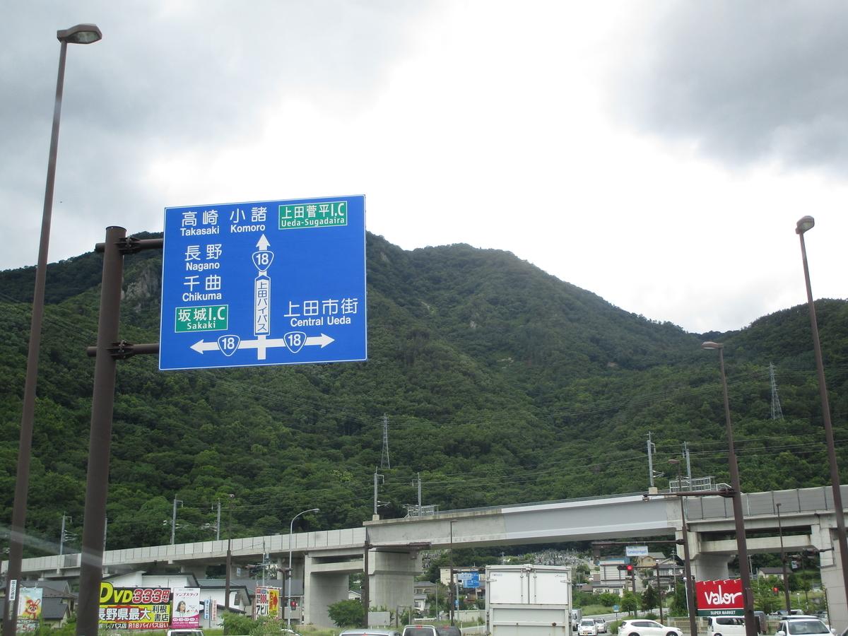 f:id:japan_route:20190716115958j:plain