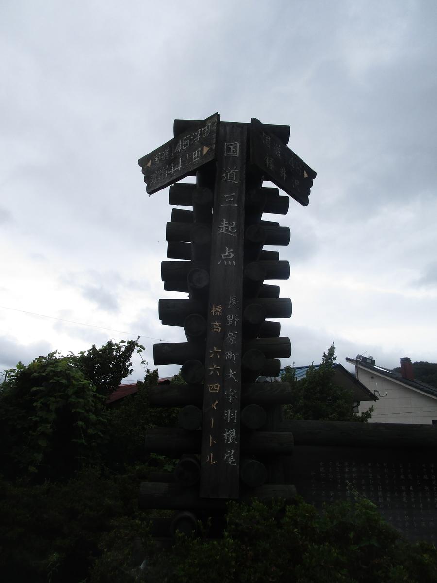 f:id:japan_route:20190716131708j:plain