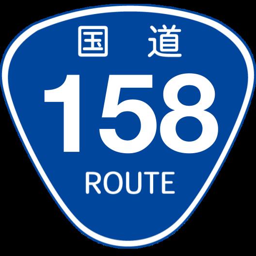 f:id:japan_route:20190716185923p:plain
