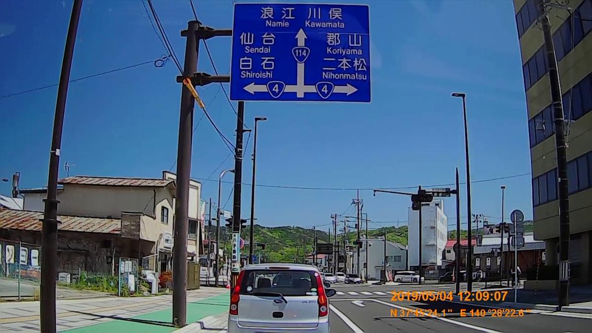 f:id:japan_route:20190716195136j:plain