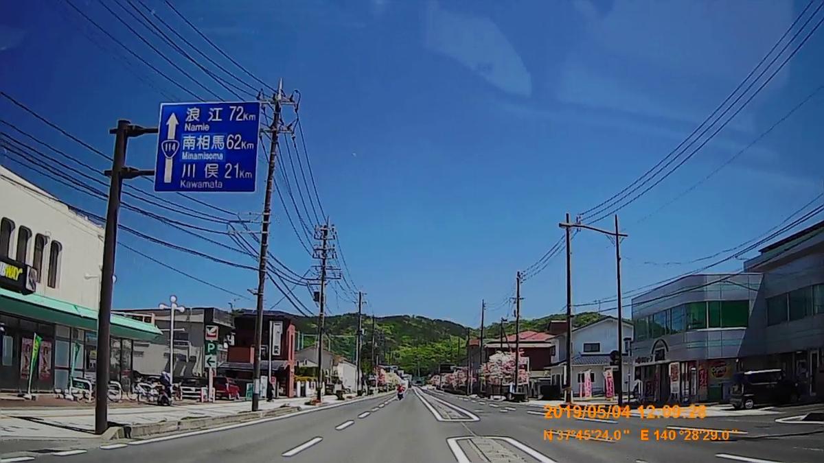 f:id:japan_route:20190716195201j:plain