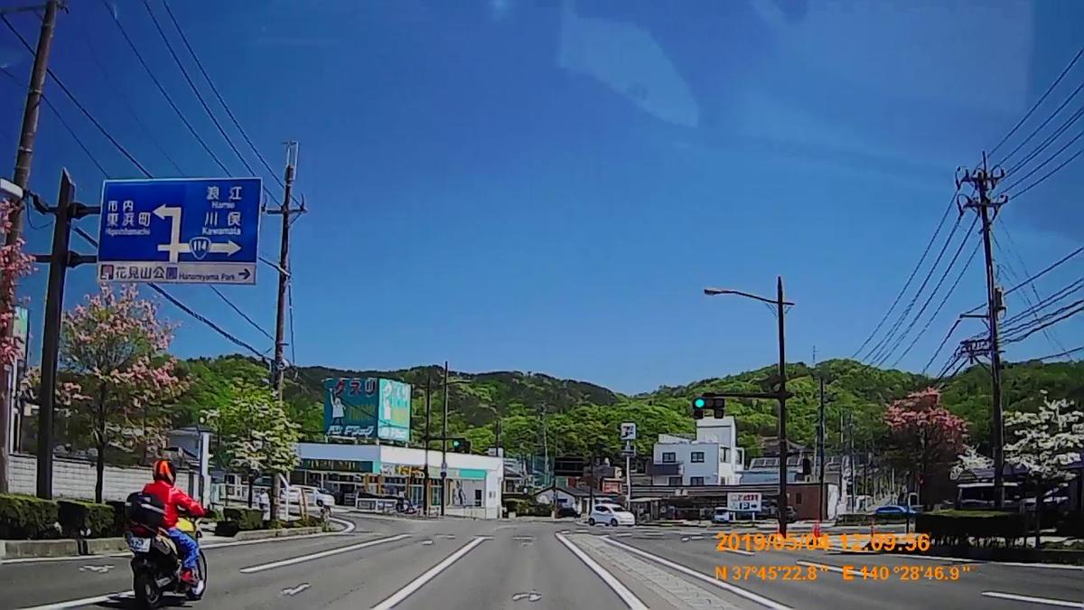 f:id:japan_route:20190716195232j:plain