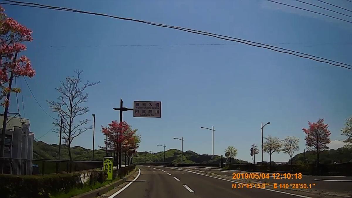 f:id:japan_route:20190716195253j:plain