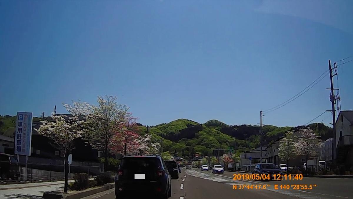 f:id:japan_route:20190716195303j:plain