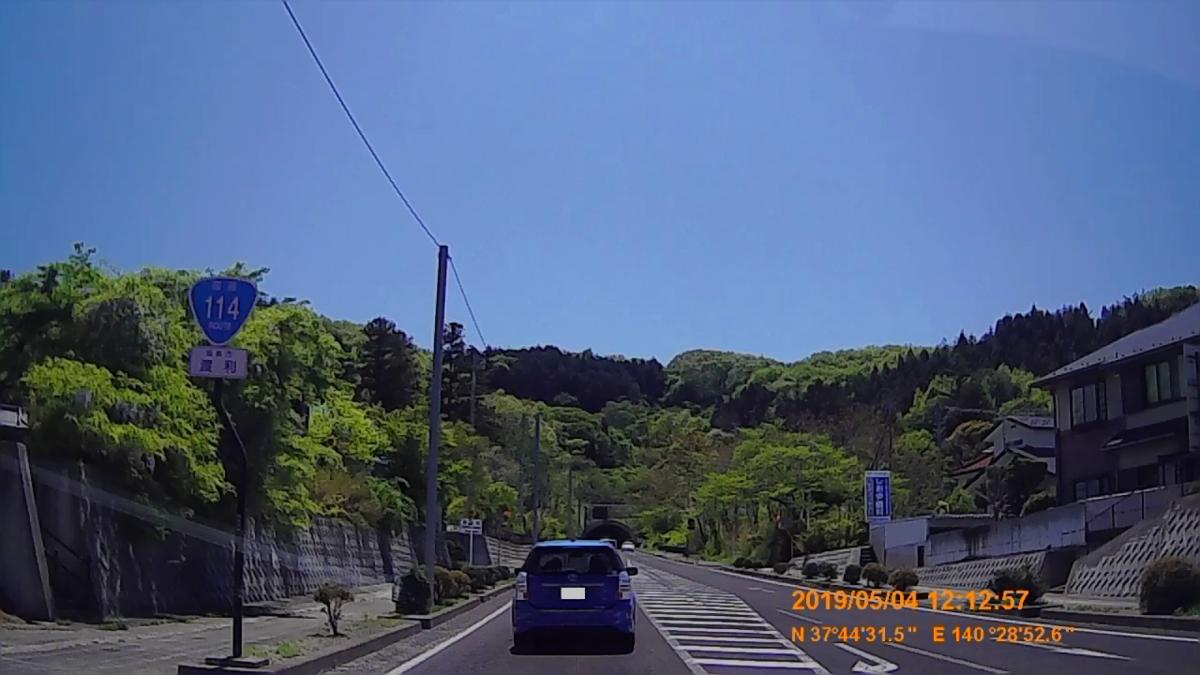 f:id:japan_route:20190716195314j:plain