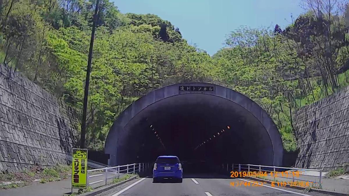 f:id:japan_route:20190716195323j:plain