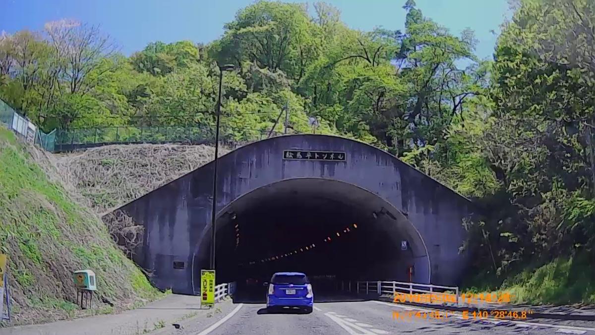 f:id:japan_route:20190716195332j:plain