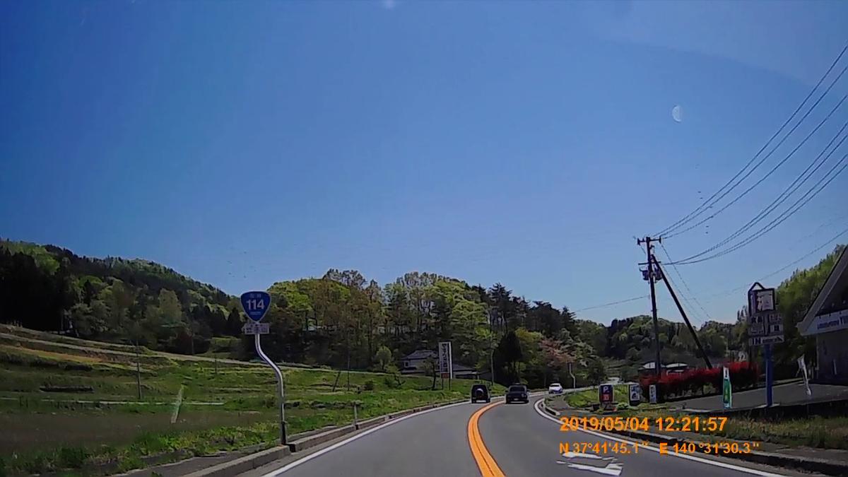 f:id:japan_route:20190716195452j:plain