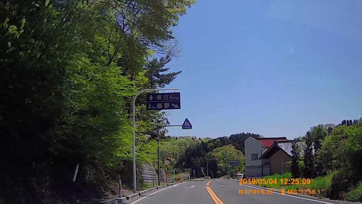 f:id:japan_route:20190716195531j:plain