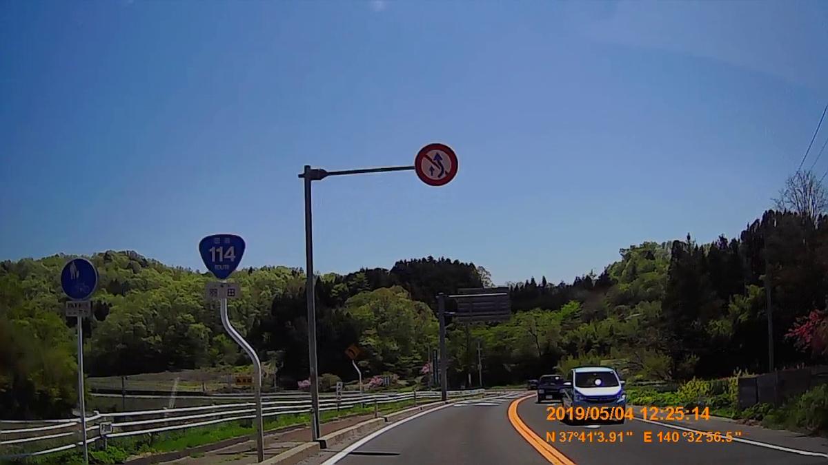 f:id:japan_route:20190716195542j:plain