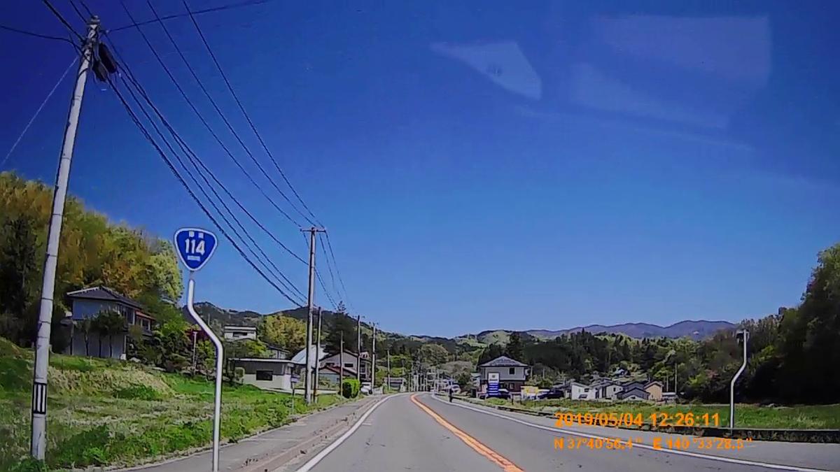 f:id:japan_route:20190716195551j:plain