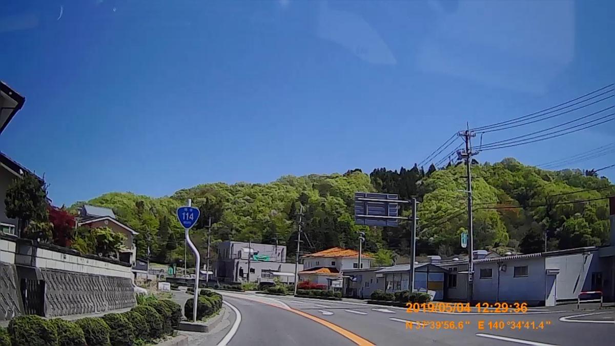 f:id:japan_route:20190716195618j:plain