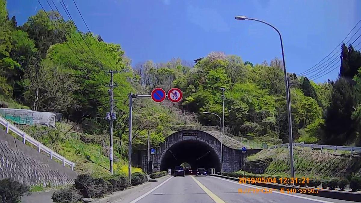 f:id:japan_route:20190716195626j:plain