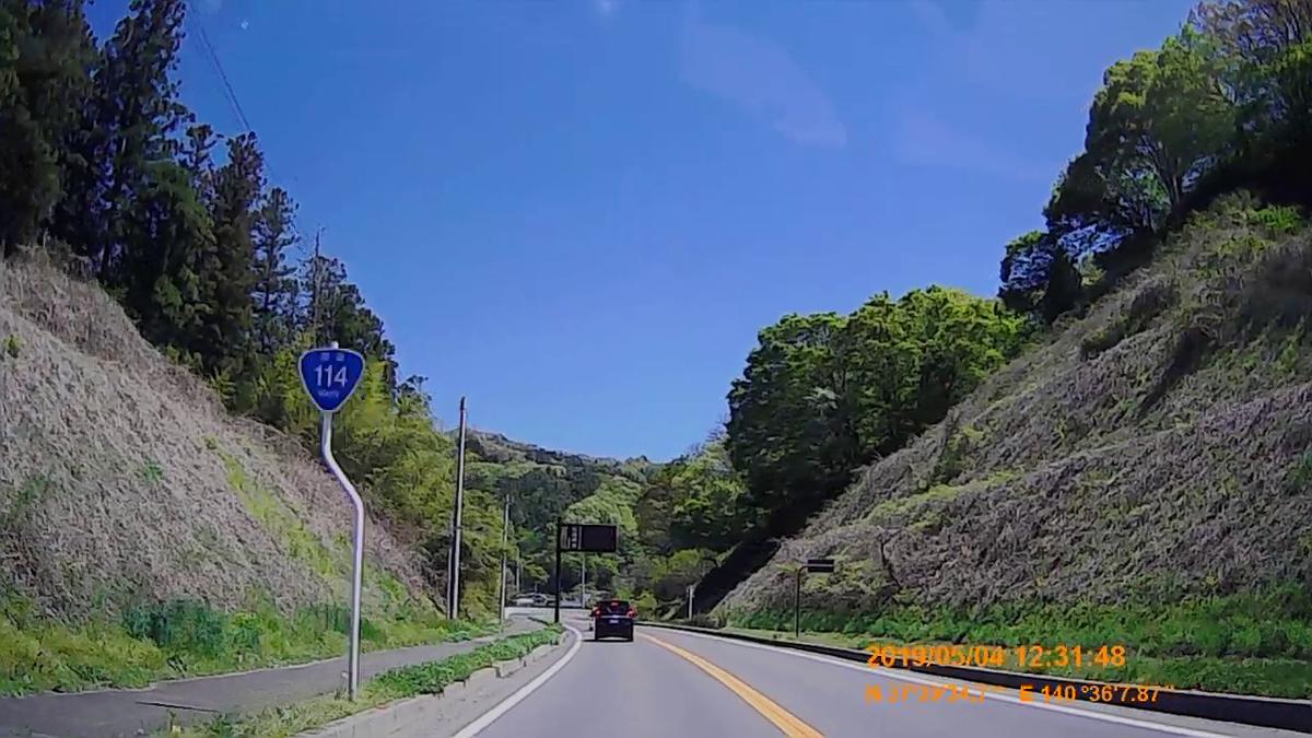 f:id:japan_route:20190716195635j:plain