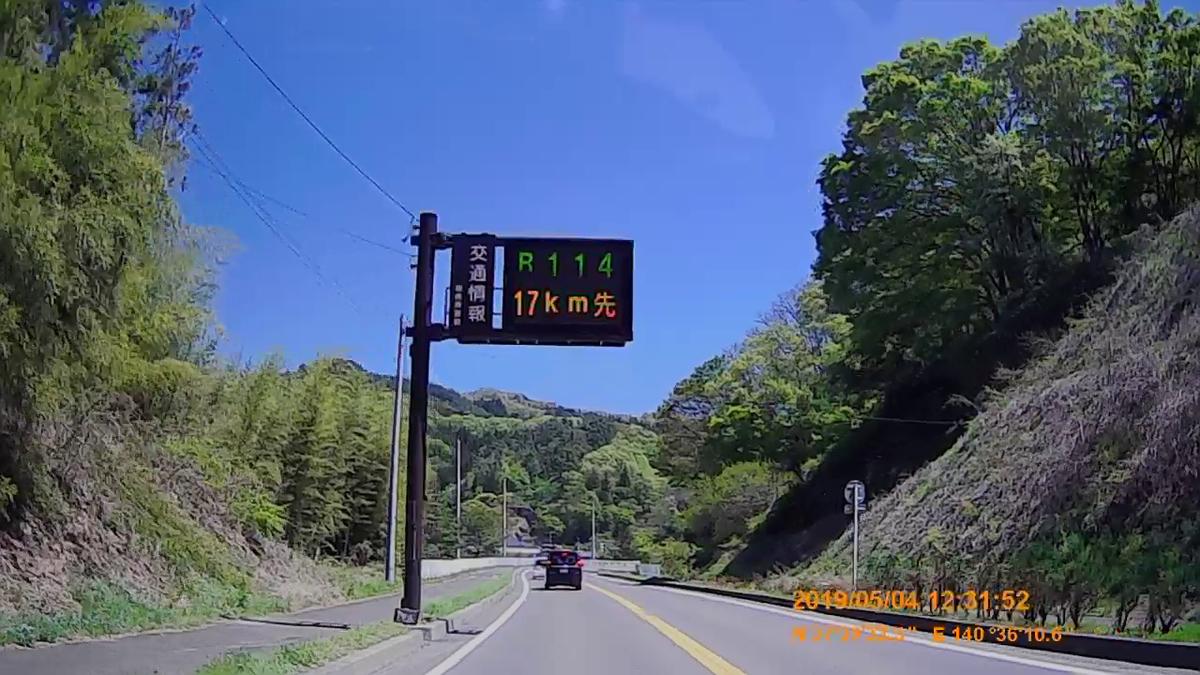 f:id:japan_route:20190716195647j:plain