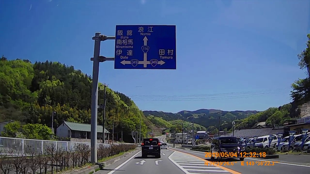 f:id:japan_route:20190716195711j:plain