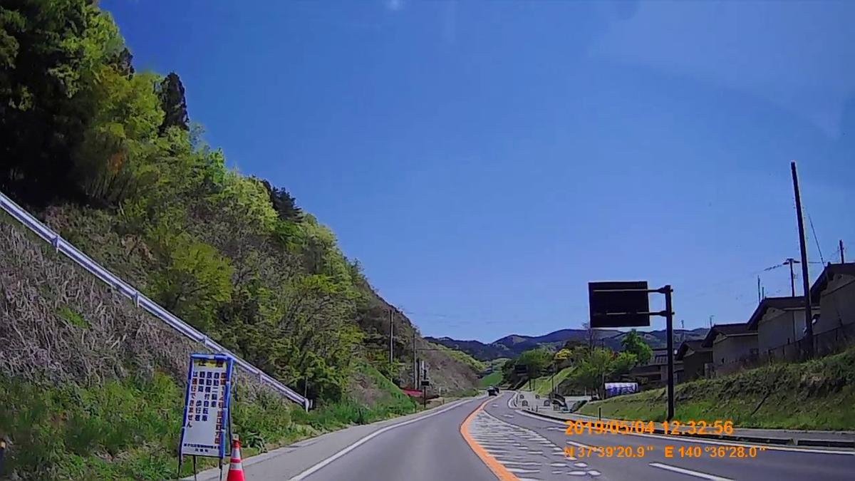 f:id:japan_route:20190716195727j:plain
