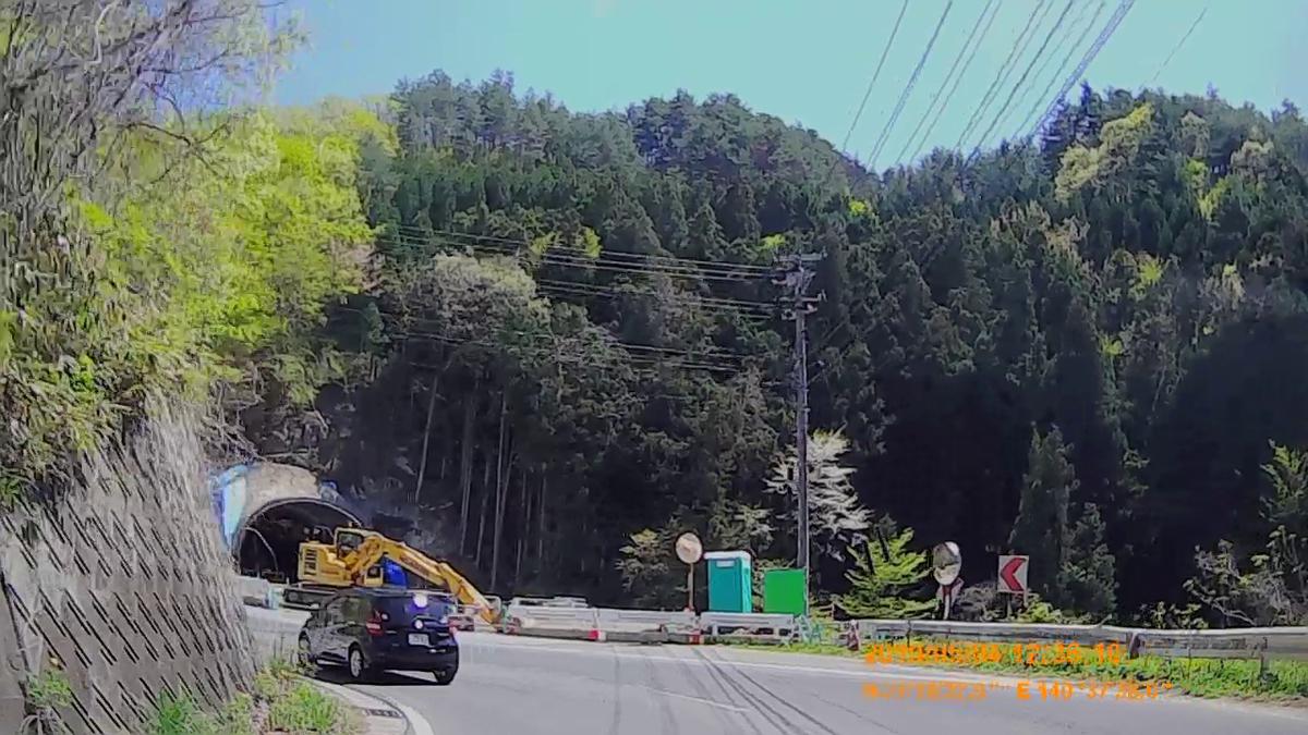 f:id:japan_route:20190716195913j:plain