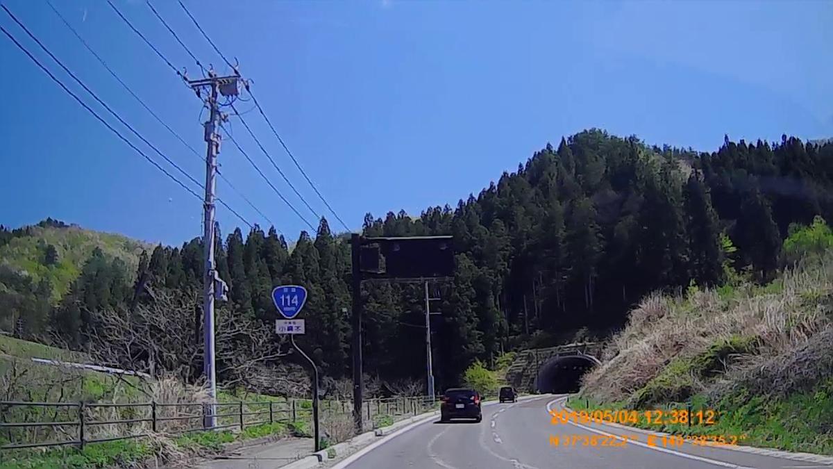 f:id:japan_route:20190716195957j:plain