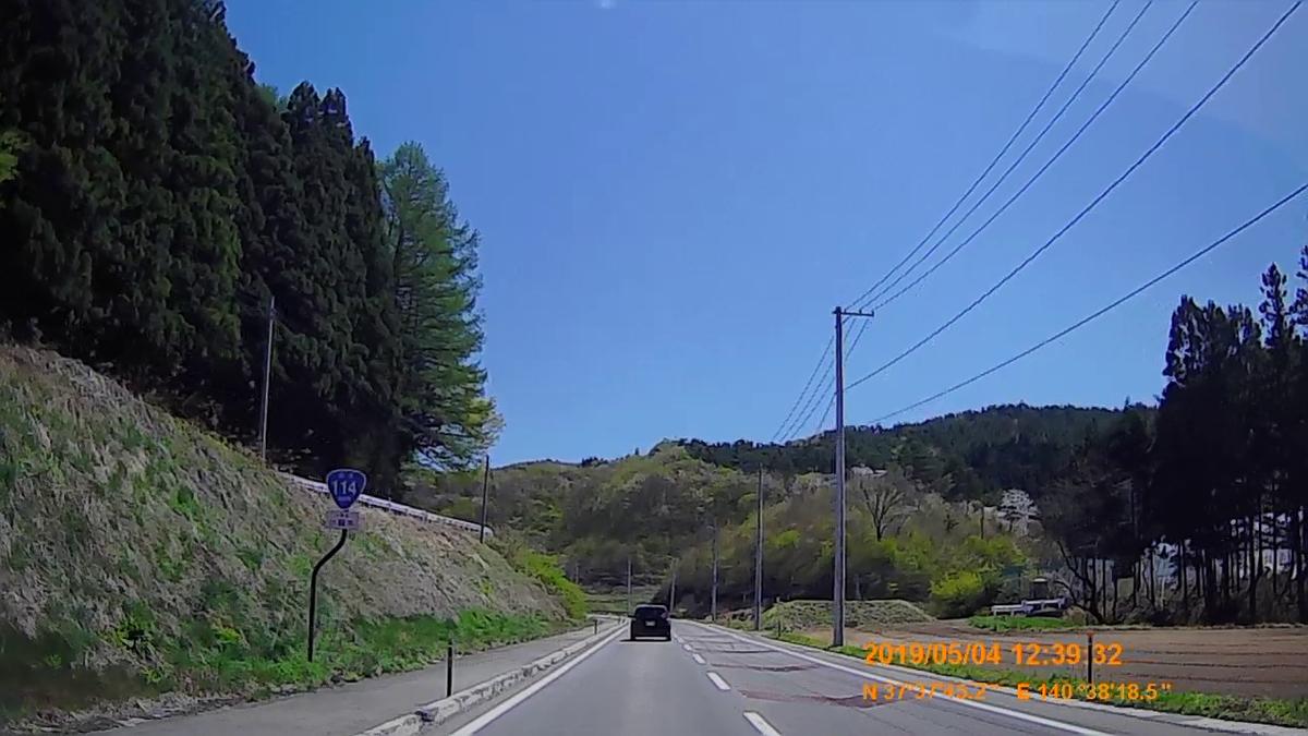 f:id:japan_route:20190716200007j:plain