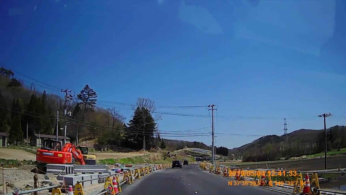 f:id:japan_route:20190716200020j:plain