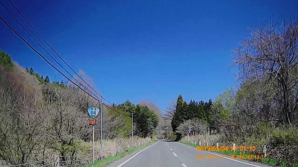 f:id:japan_route:20190716200052j:plain