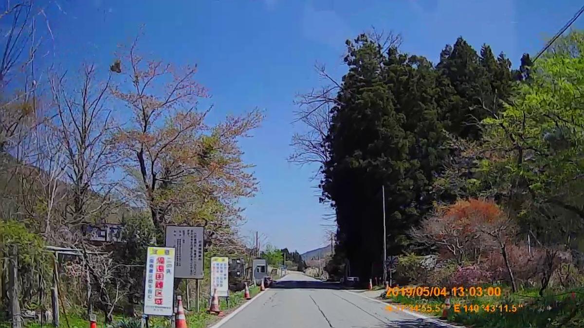 f:id:japan_route:20190716200227j:plain