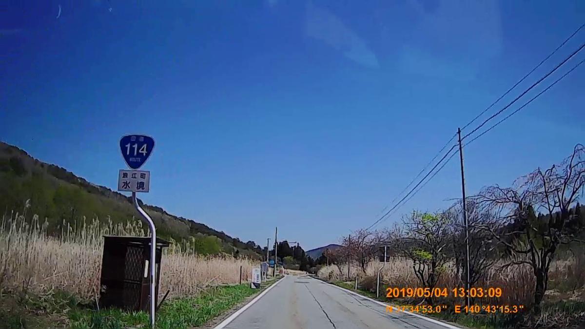 f:id:japan_route:20190716200243j:plain