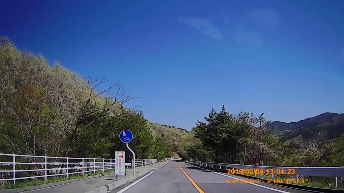 f:id:japan_route:20190716200307j:plain