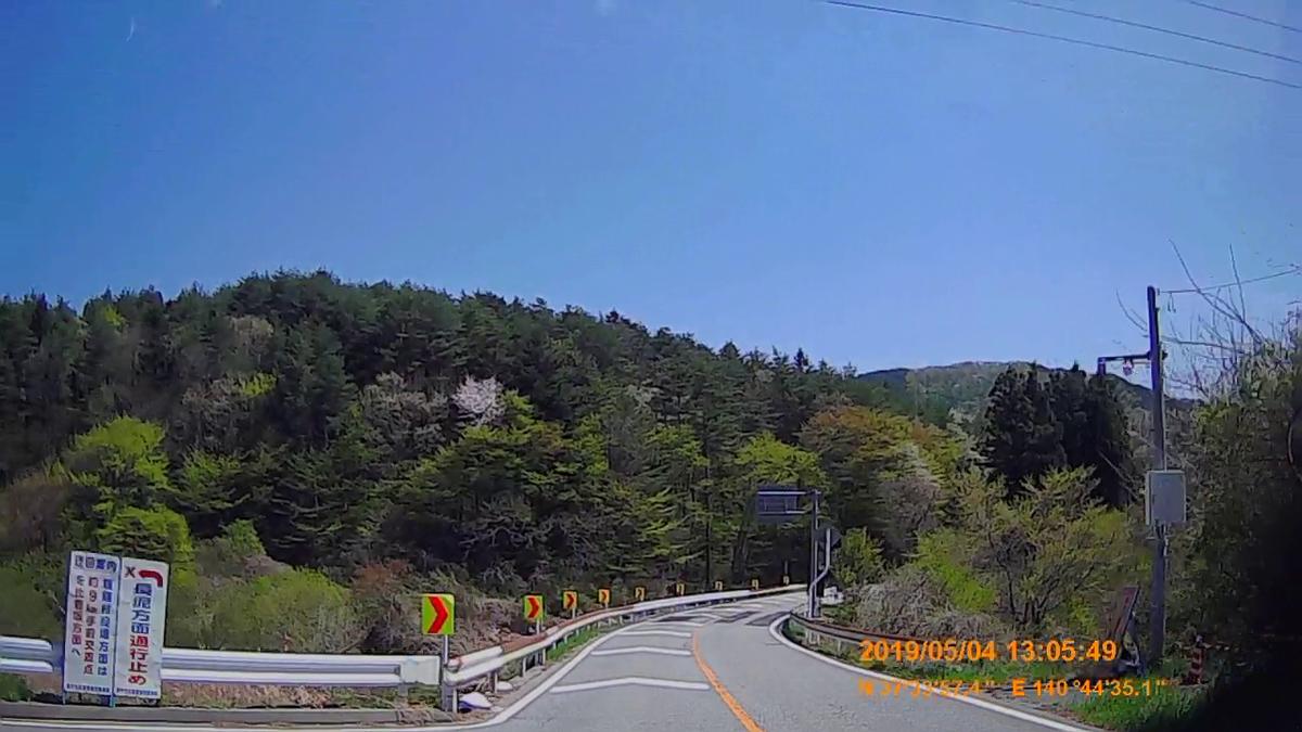 f:id:japan_route:20190716200338j:plain