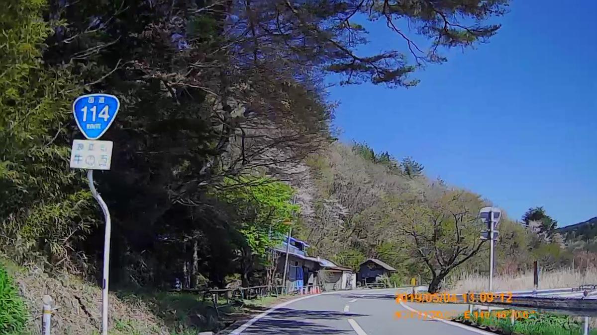 f:id:japan_route:20190716200445j:plain