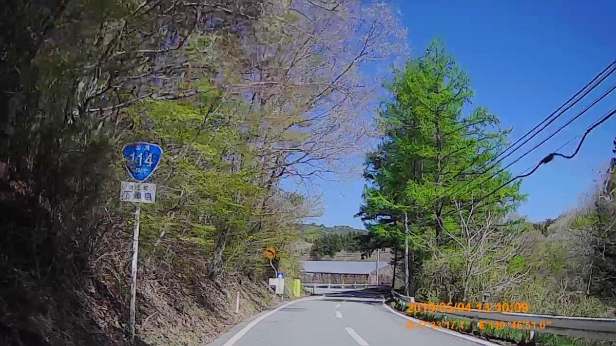 f:id:japan_route:20190716200455j:plain