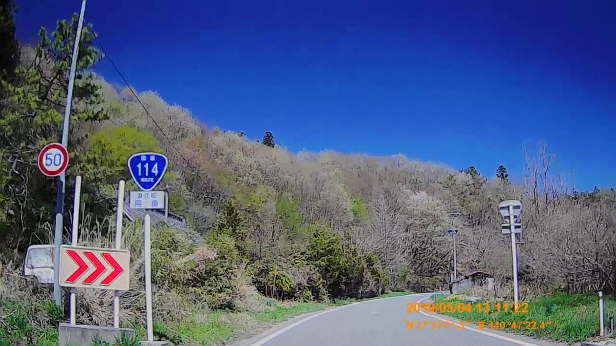 f:id:japan_route:20190716200505j:plain