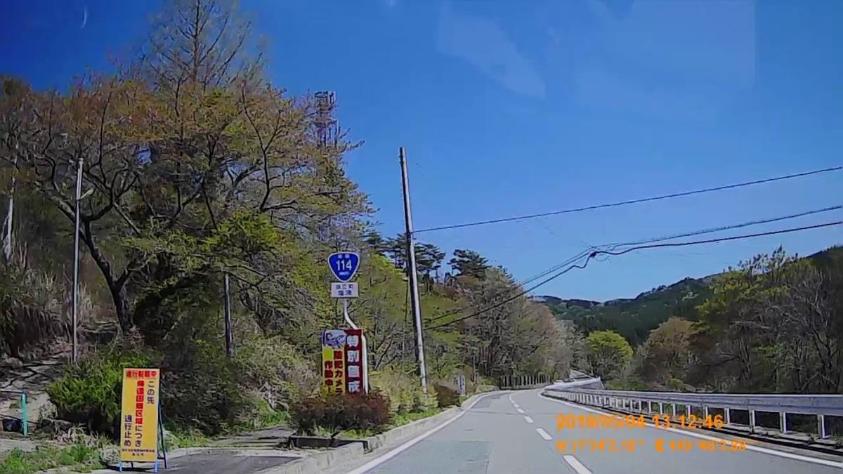 f:id:japan_route:20190716200514j:plain