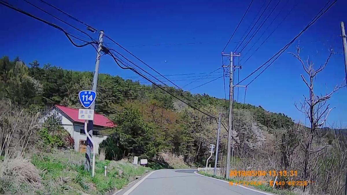 f:id:japan_route:20190716200534j:plain