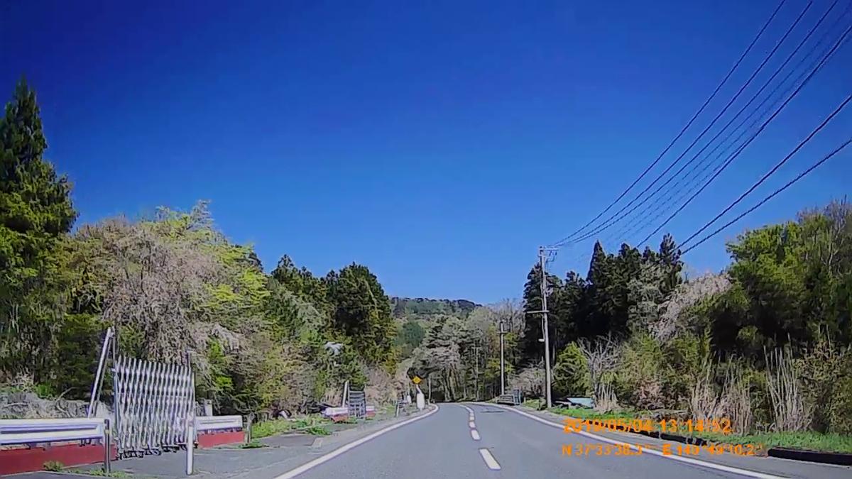 f:id:japan_route:20190716200610j:plain