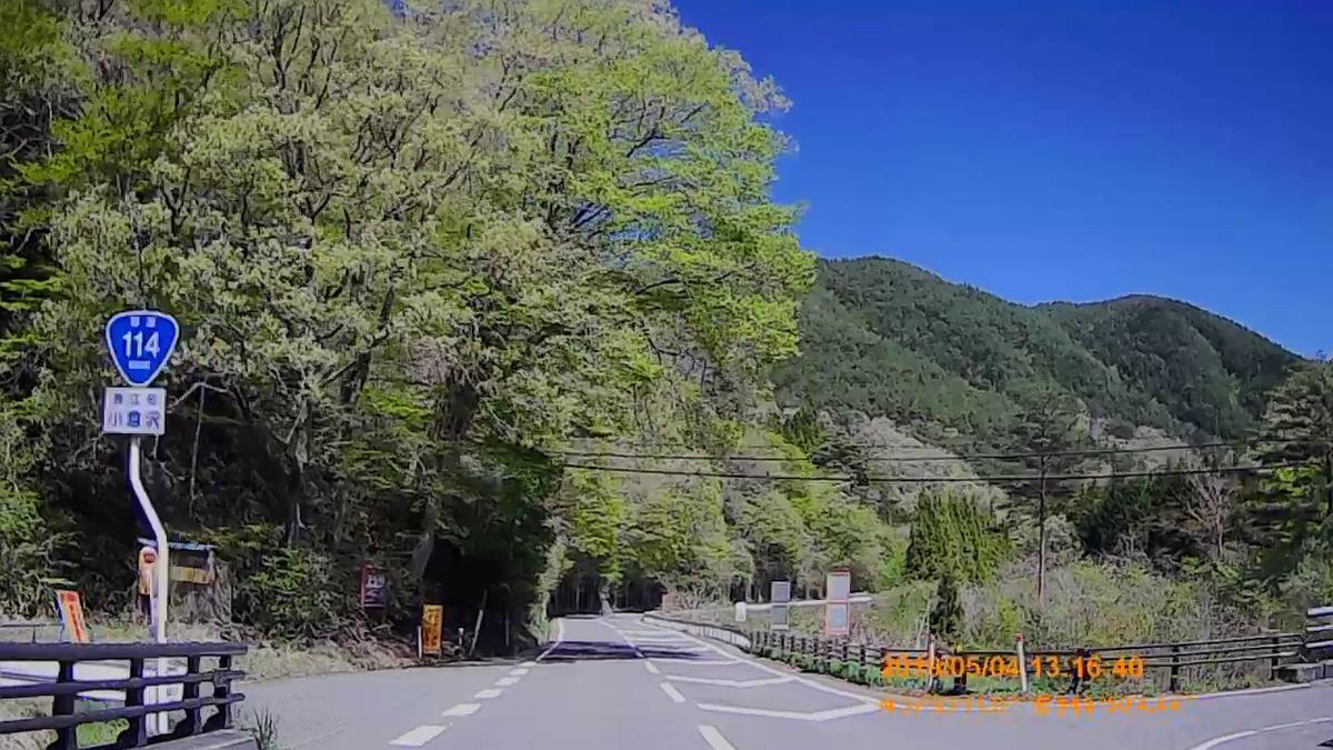 f:id:japan_route:20190716200618j:plain
