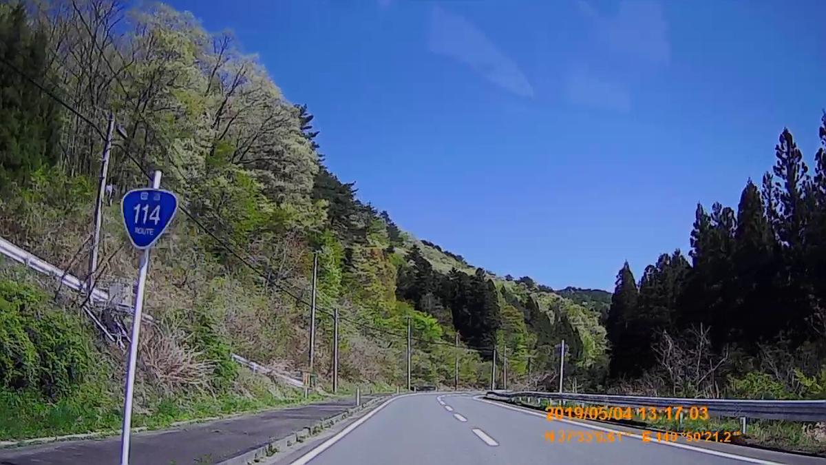 f:id:japan_route:20190716200626j:plain