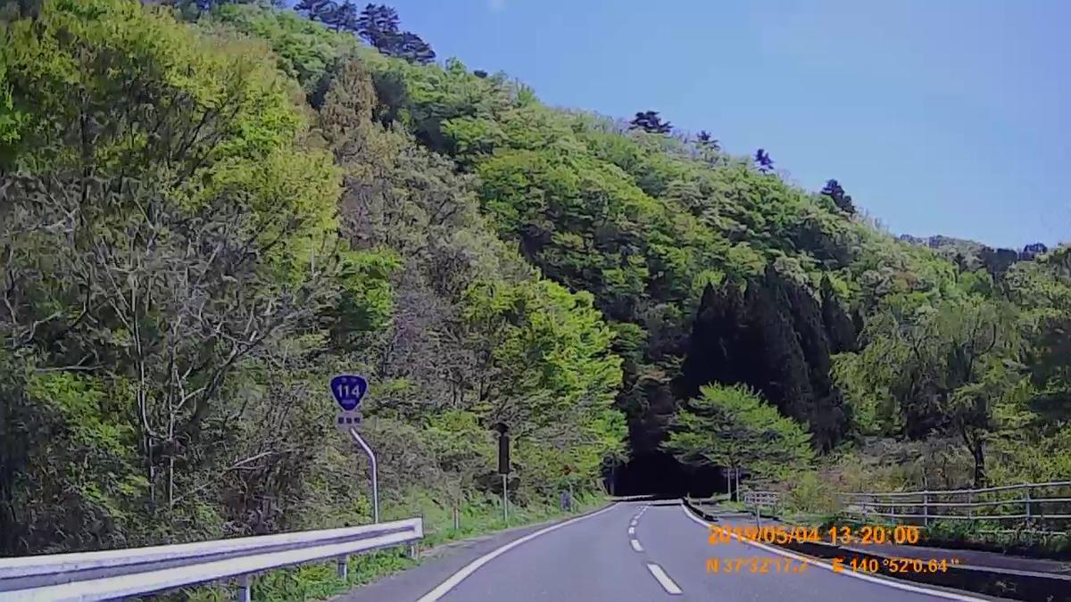 f:id:japan_route:20190716200700j:plain
