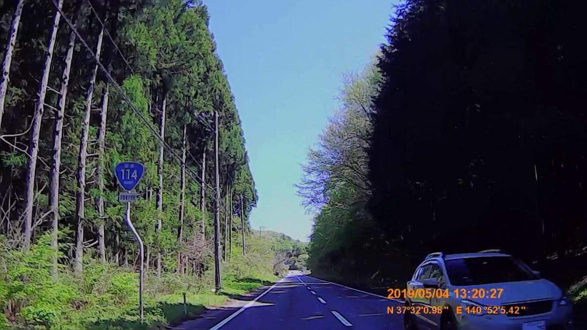 f:id:japan_route:20190716200711j:plain