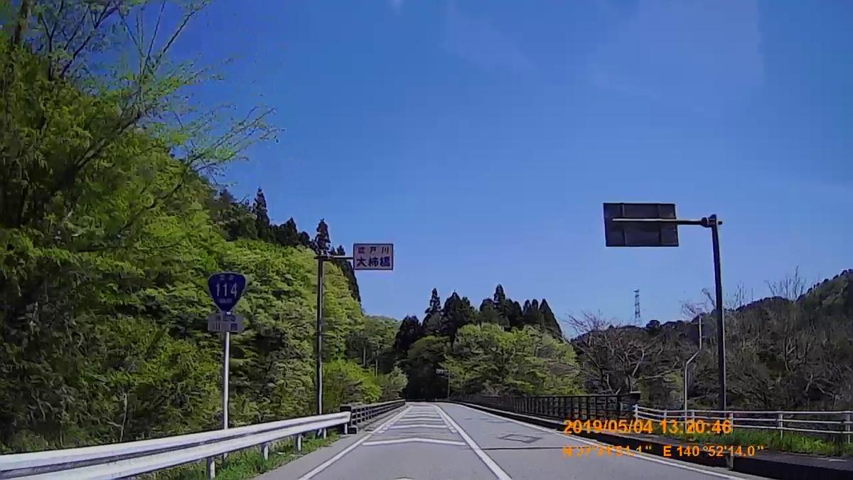 f:id:japan_route:20190716200727j:plain