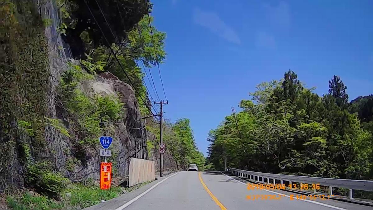 f:id:japan_route:20190716200855j:plain