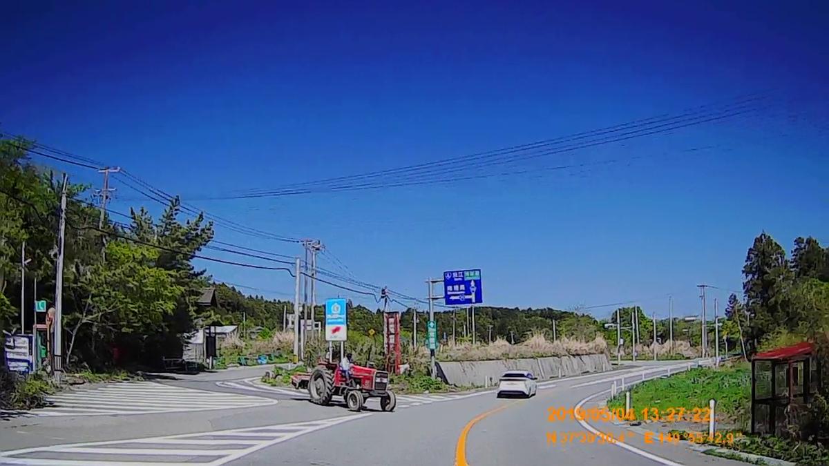 f:id:japan_route:20190716200905j:plain