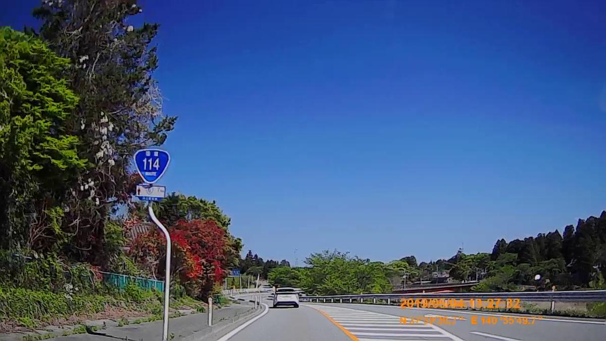 f:id:japan_route:20190716200938j:plain